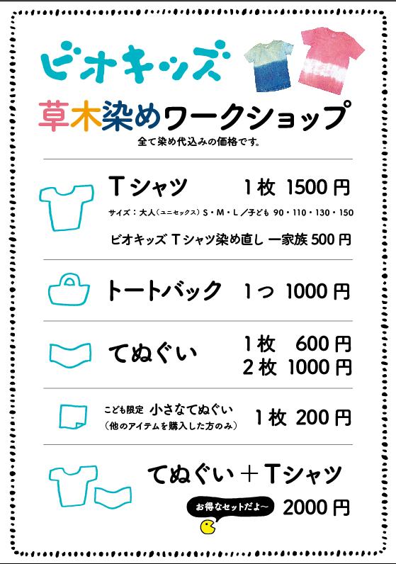 some_price
