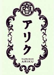 ariku_logo