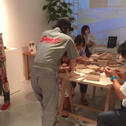 workshop_kiba06-e1435632302211