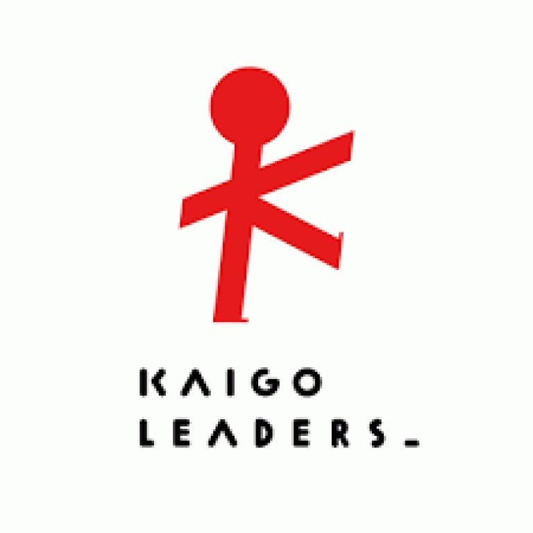 kaigo_logo