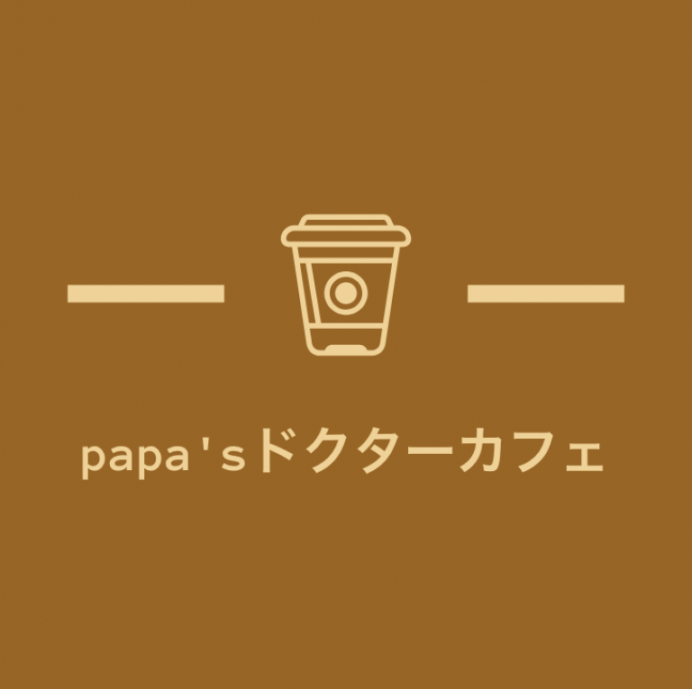 papasdoctor_logo
