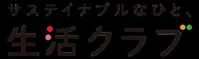 sponcer_logo_sclub